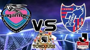 Prediksi Skor Sagan Tosu vs Tokyo