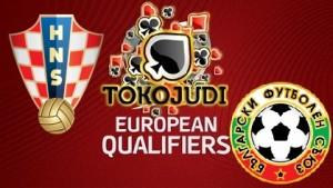 Prediksi Skor Kroasia vs Bulgaria