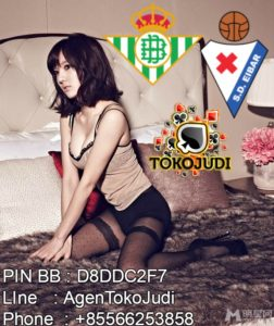 Prediksi Skor Real Betis vs Eibar 16 April 2017
