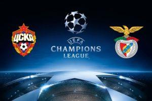 Prediksi Skor CSKA Moskva vs Benfica 23 November 2017
